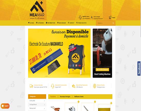 Site Vente en ligne en Prestashop